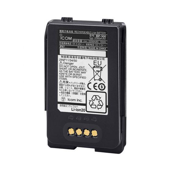 Icom IC-SAT100 BP-300 Battery